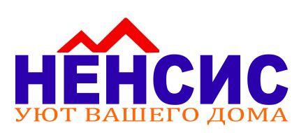 NENSIS_logo