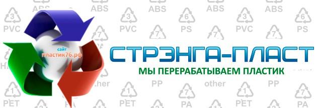 Logotip_Strenga_2